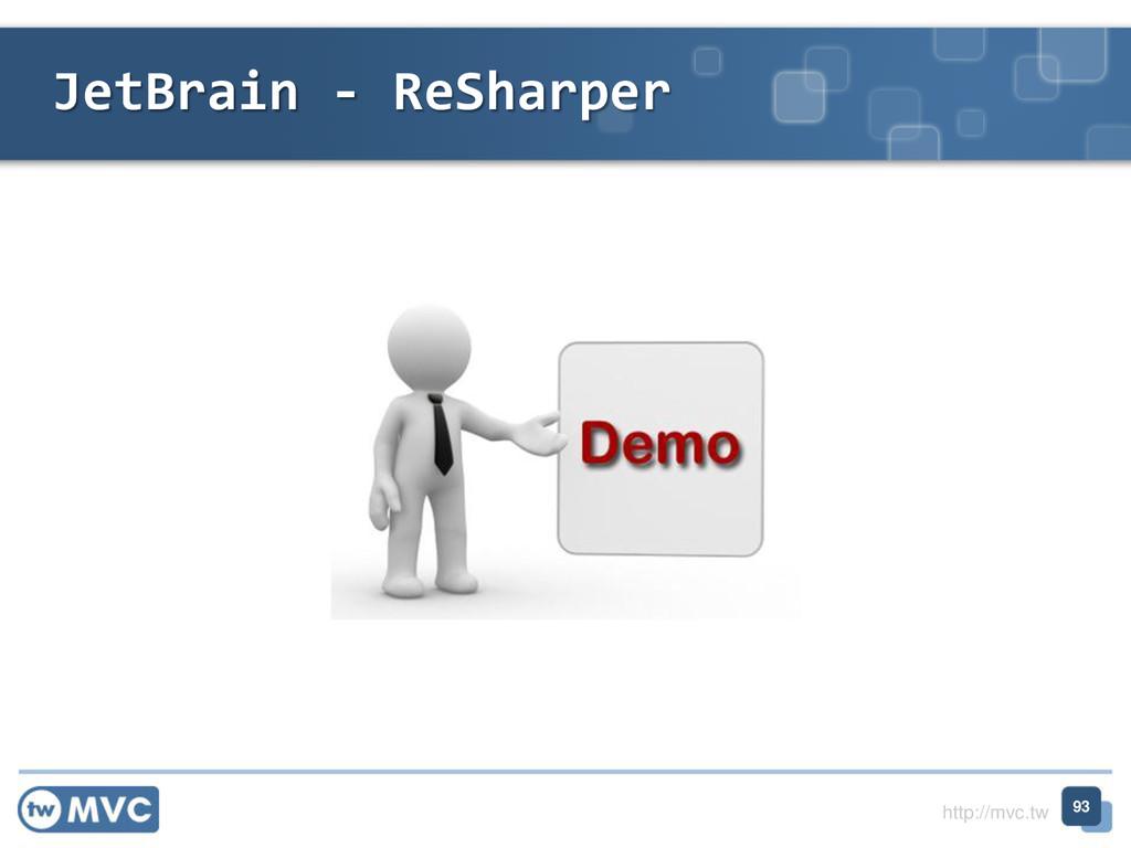 http://mvc.tw JetBrain - ReSharper 93