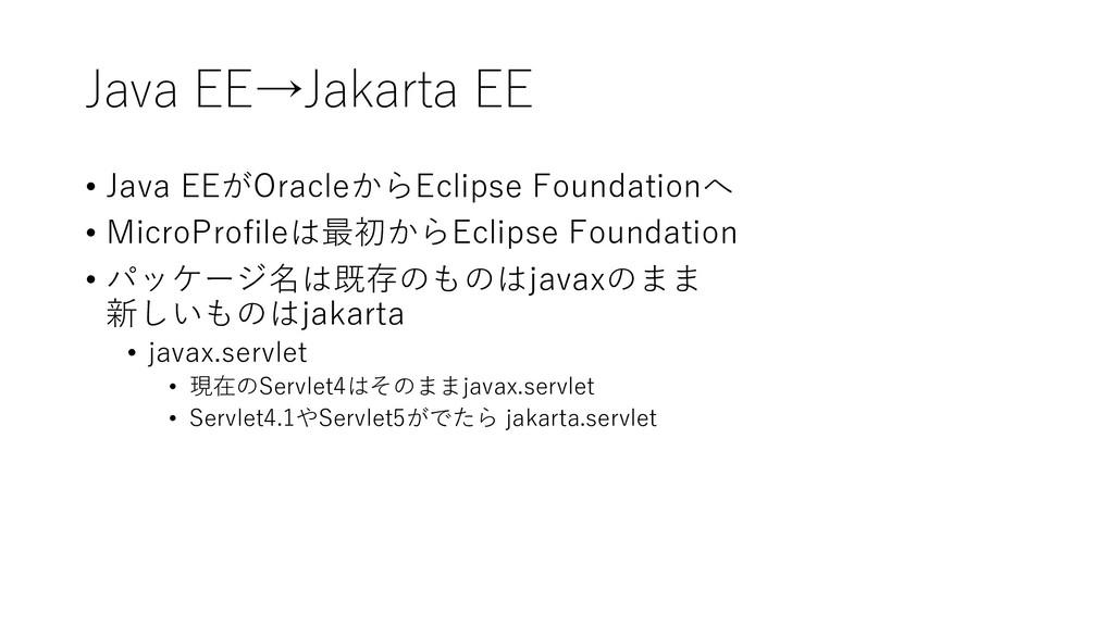 • J 5 4 4 F • 4 4. E S J 5 4 4 • M EO E E 1 • •...