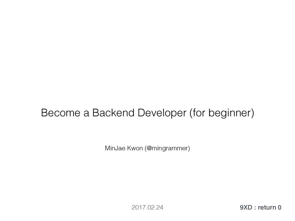 Become a Backend Developer (for beginner) MinJa...