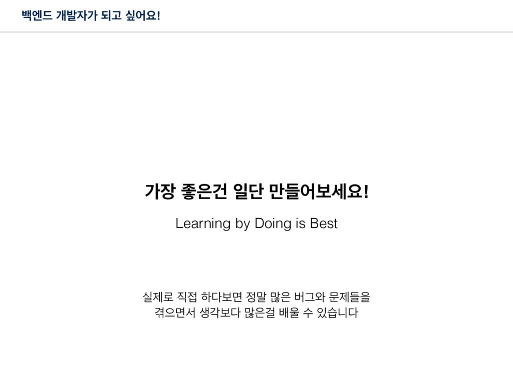 о જѤ ੌױ ٜ݅যࠁਃ! ߔূ٘ ѐߊо غҊ रযਃ! Learning by ...