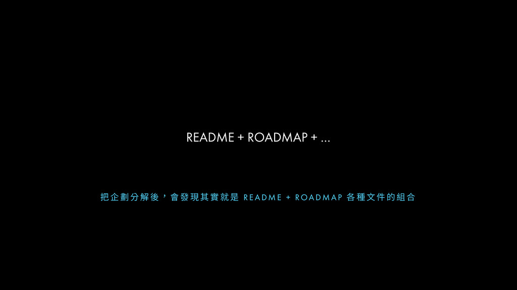 䪾 ⟱ ⷔ ⴕ 鍑 䖕  剚 涮 植 Ⱖ 㻜 㽠 僽  R E A D M E + R O...