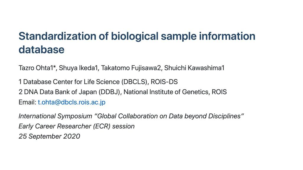 Standardization of biological sample informatio...
