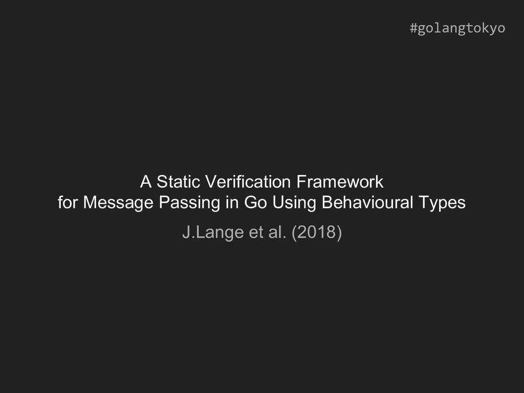 A Static Verification Framework for Message Pas...