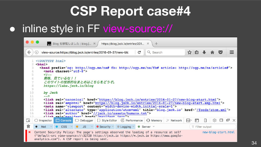 34 CSP Report case#4 ● inline style in FF view-...