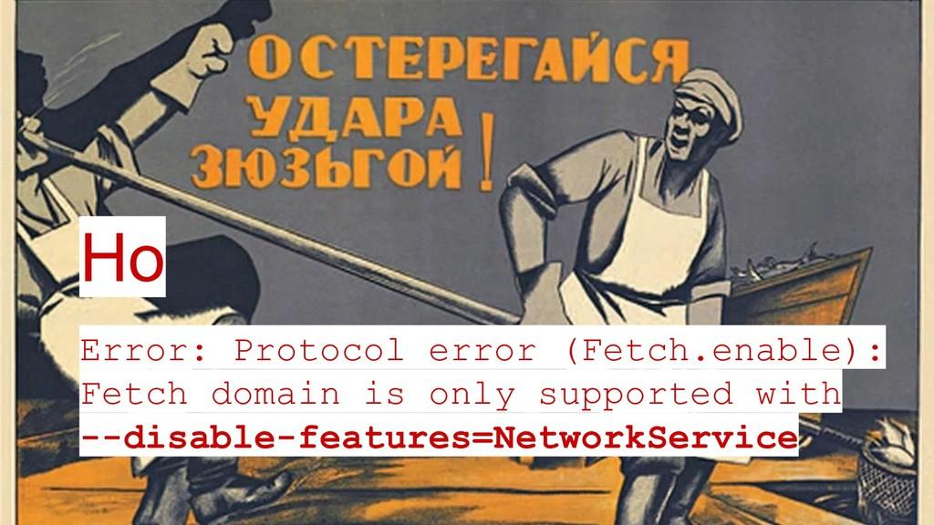 Но Error: Protocol error (Fetch.enable): Fetch ...
