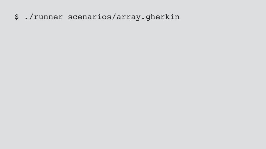 $ ./runner scenarios/array.gherkin
