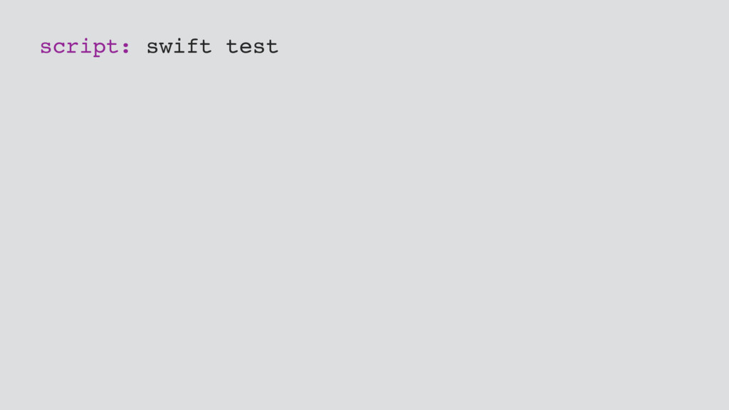 script: swift test