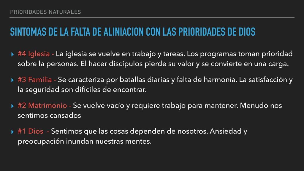 PRIORIDADES NATURALES SINTOMAS DE LA FALTA DE A...