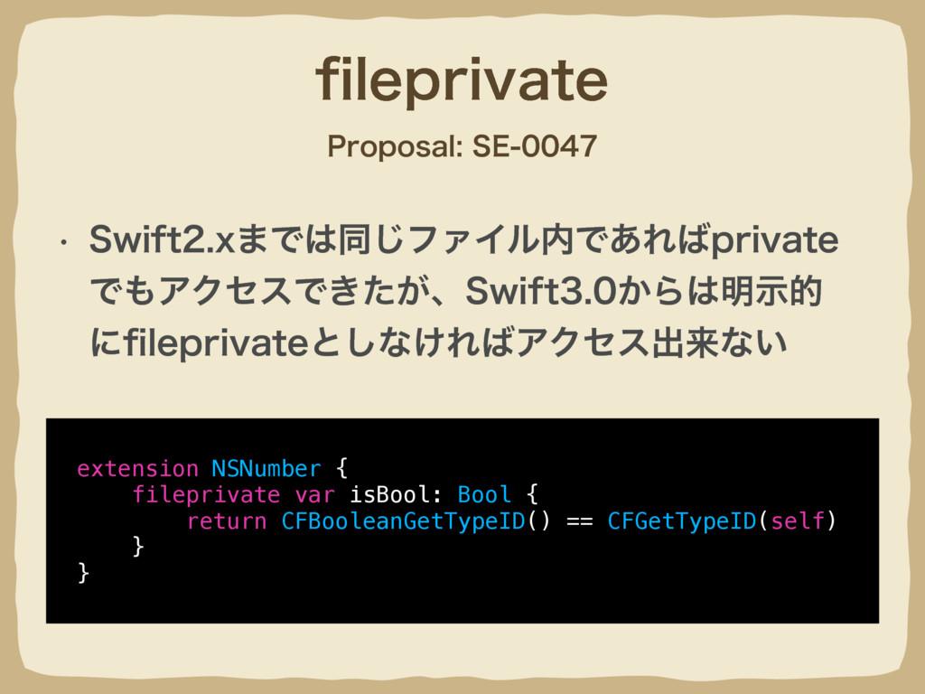 pMFQSJWBUF 1SPQPTBM4& extension NSNumbe...