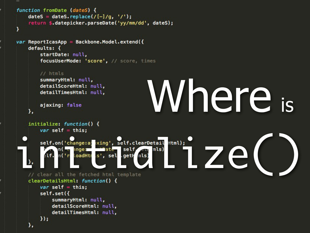 Where is initialize()