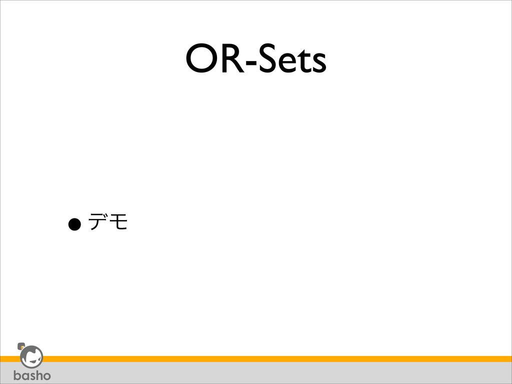 OR-Sets •σϞ