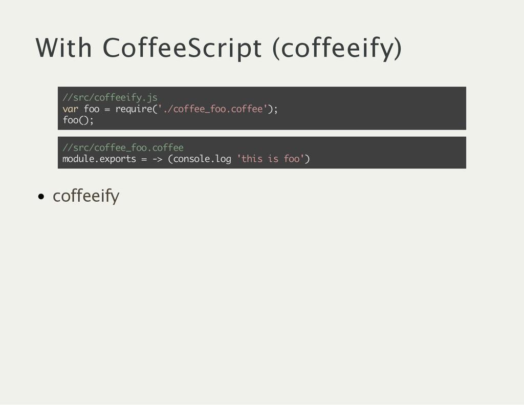 With CoffeeScript (coffeeify) / / s r c / c o f...
