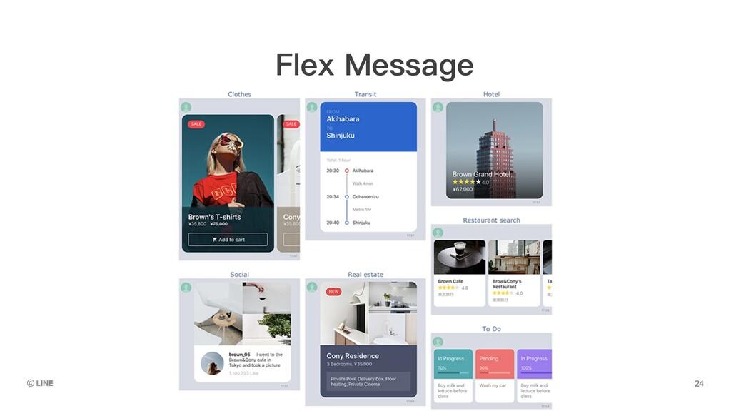 Flex Message