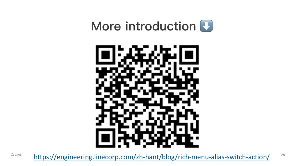 More introduction ⬇ https://engineering.linecor...