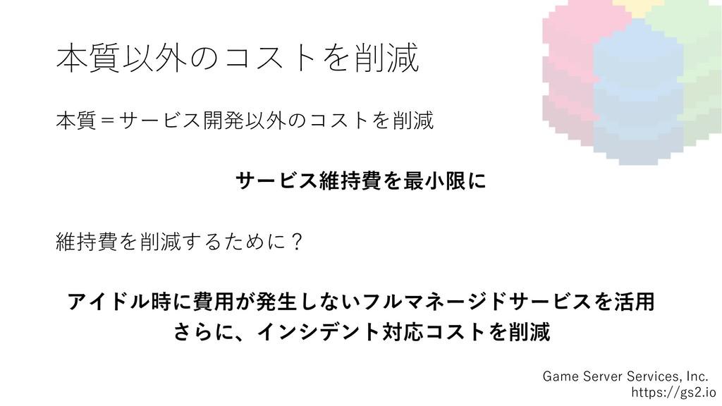 """G I """"(  $ I : #()'%..."""
