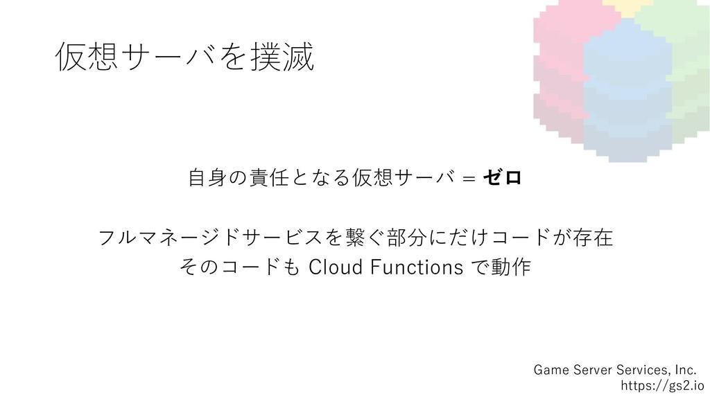 CG  S = I I F , 2 : : / .