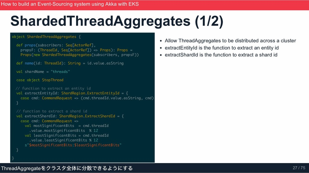 object ShardedThreadAggregates { def props(subs...