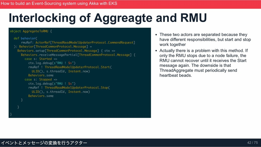 object AggregateToRMU { def behavior( rmuRef: A...
