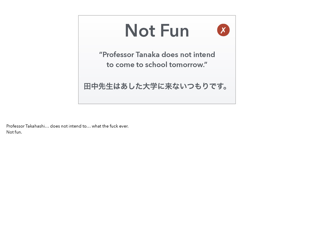 """Not Fun """"Professor Tanaka does not intend to co..."""