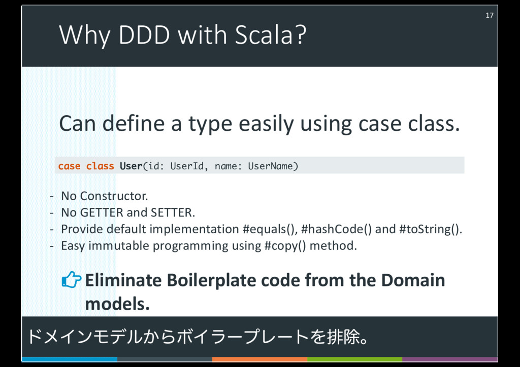 Can define a type easily using case class. Why ...