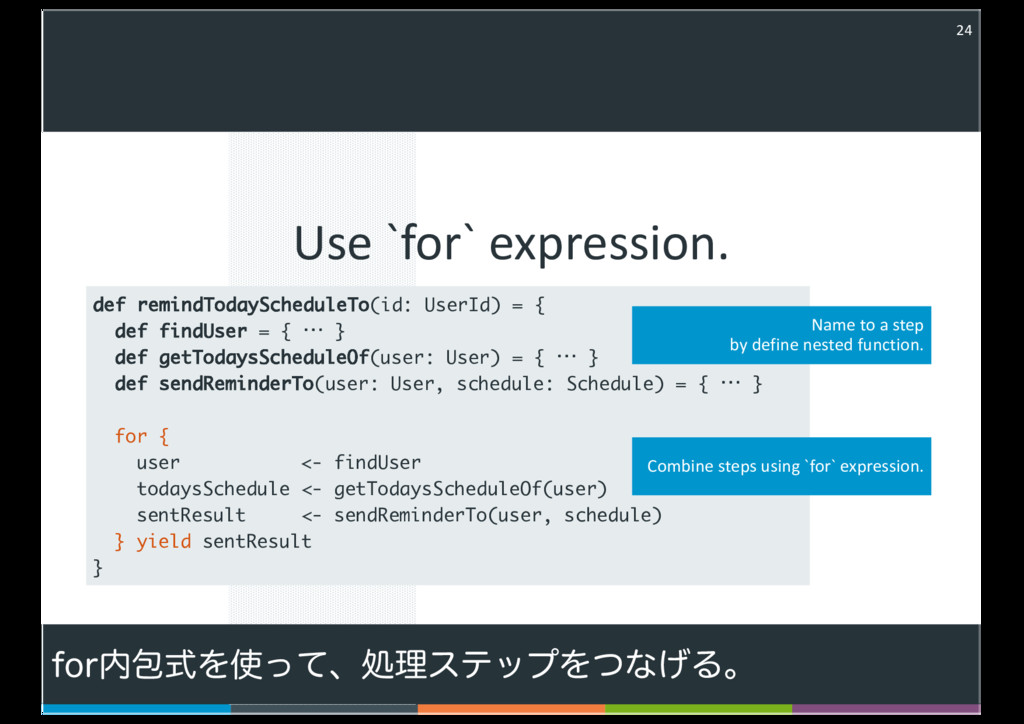 Use `for` expression. 24 ,<)- = = : ,< )- = ( -...