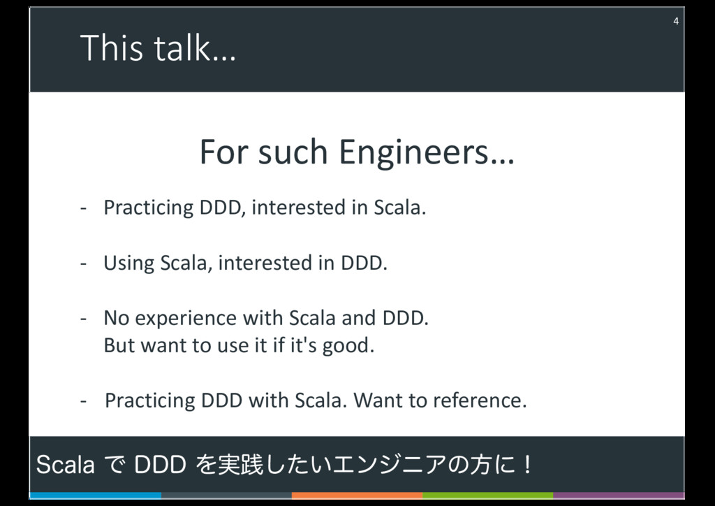 This talk… 4 For such Engineers… - Practicing D...
