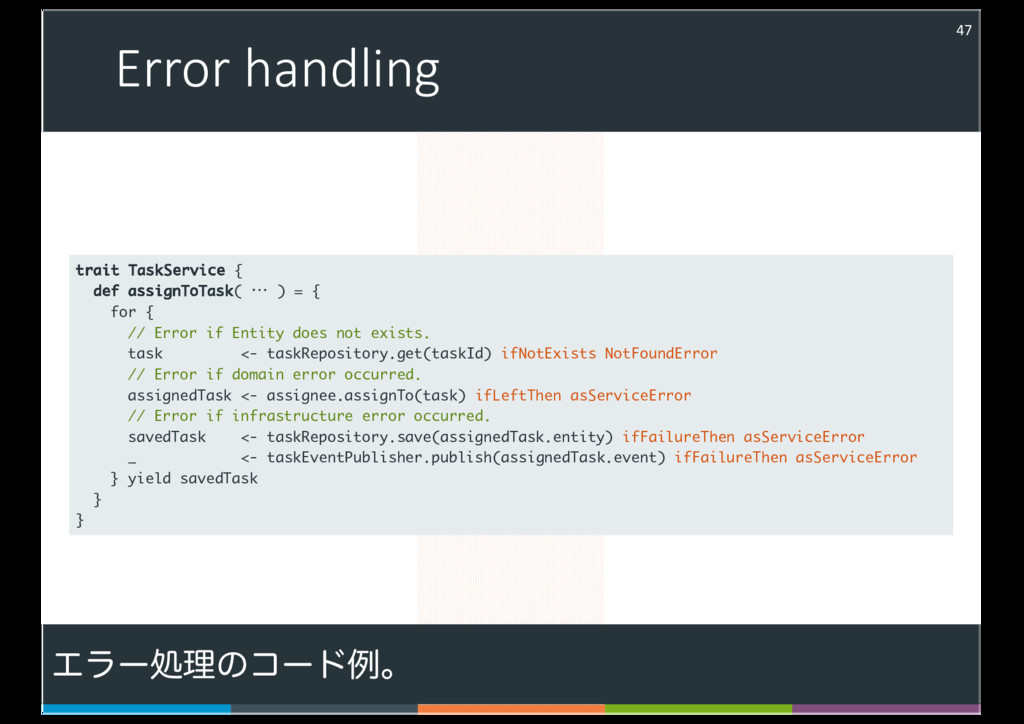 Error handling 47 I. - F <.=. I I IF = IF I =...