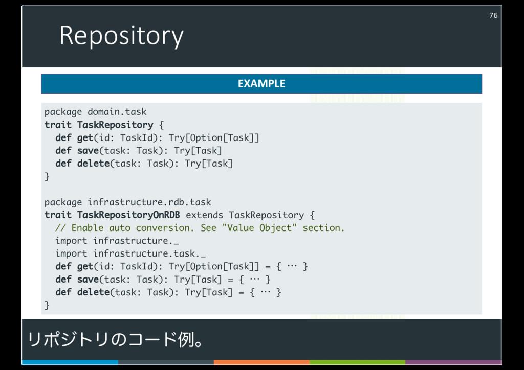 """Repository 76 = """" B B B B ) / / B B E B B / B B..."""