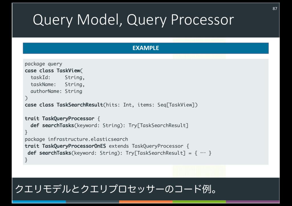 Query Model, Query Processor 87 : . , , = , : ,...