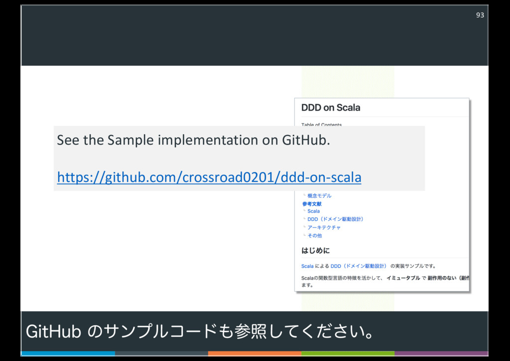 93 See the Sample implementation on GitHub. htt...