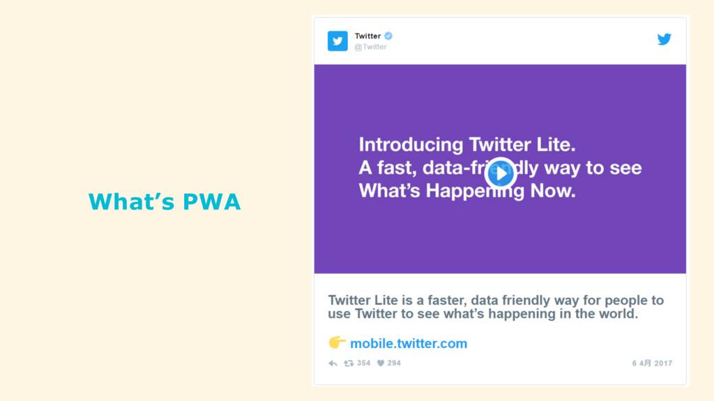 What's PWA