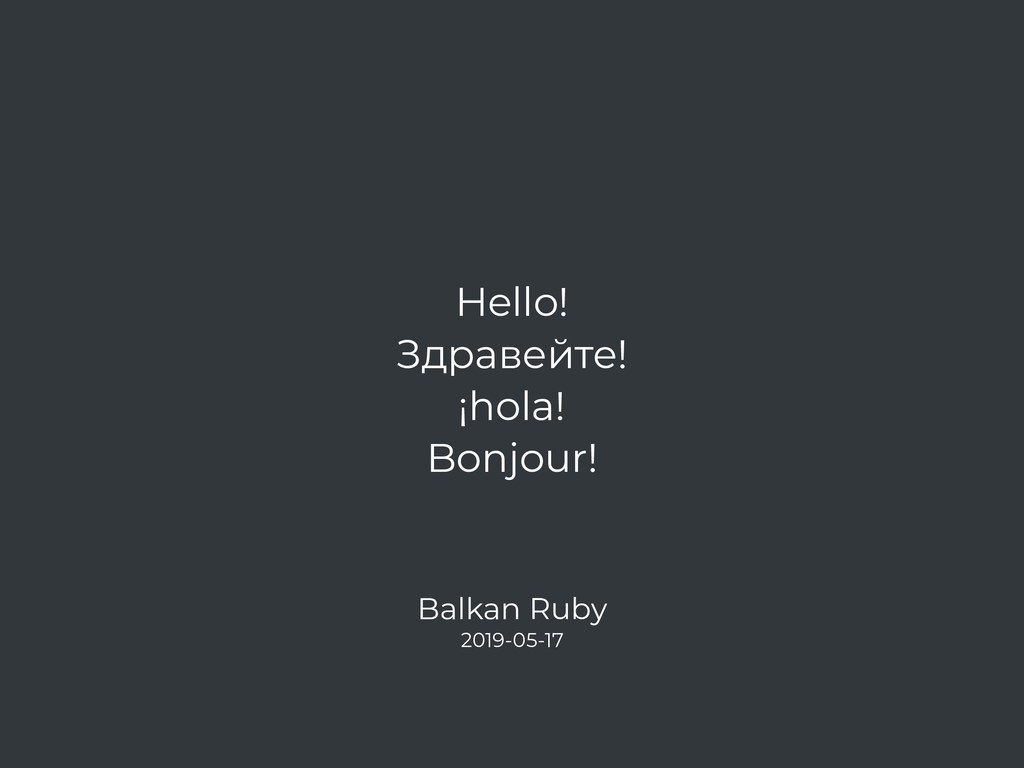 Hello! Здравейте! Bonjour! ¡hola! Balkan Ruby 2...