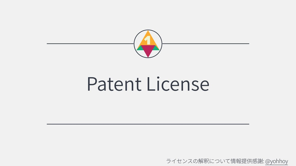 Patent License : @yohhoy