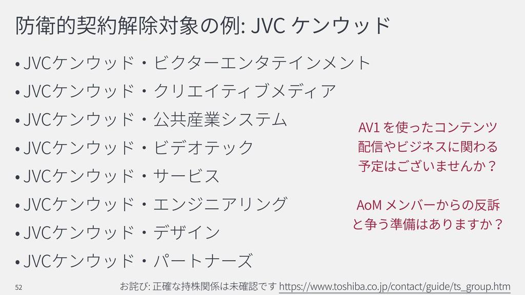 : JVC JVC JVC JVC JVC JVC JVC JVC JVC : https:/...