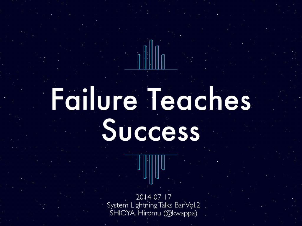 Failure Teaches Success 2014-07-17! System Ligh...