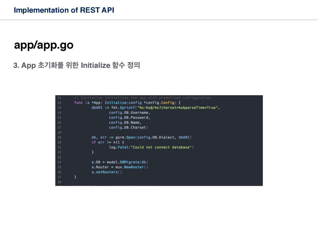 Implementation of REST API app/app.go 3. App ୡӝ...