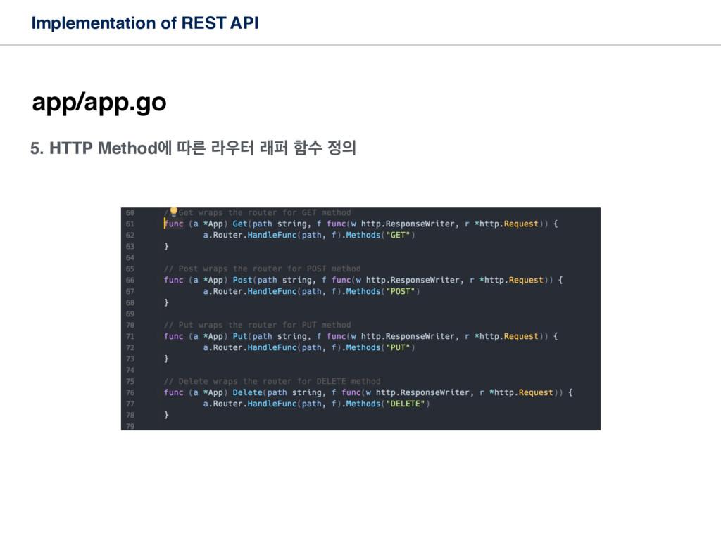 Implementation of REST API app/app.go 5. HTTP M...