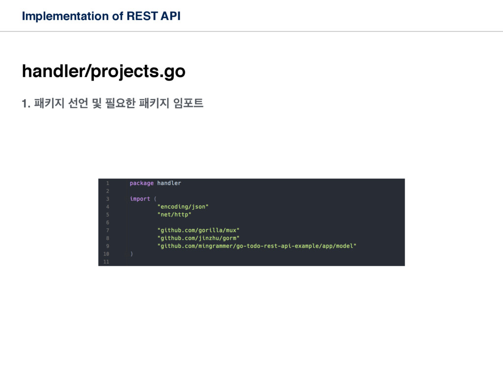 Implementation of REST API handler/projects.go ...