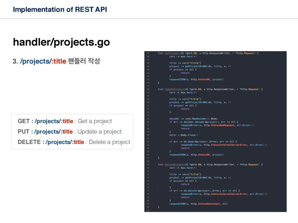 3. /projects/:title ೩ٜ۞  Implementation of RE...