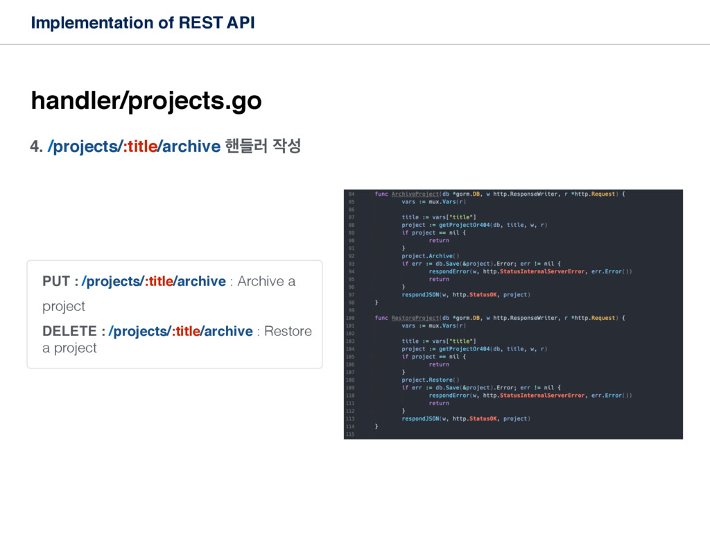 4. /projects/:title/archive ೩ٜ۞  Implementati...