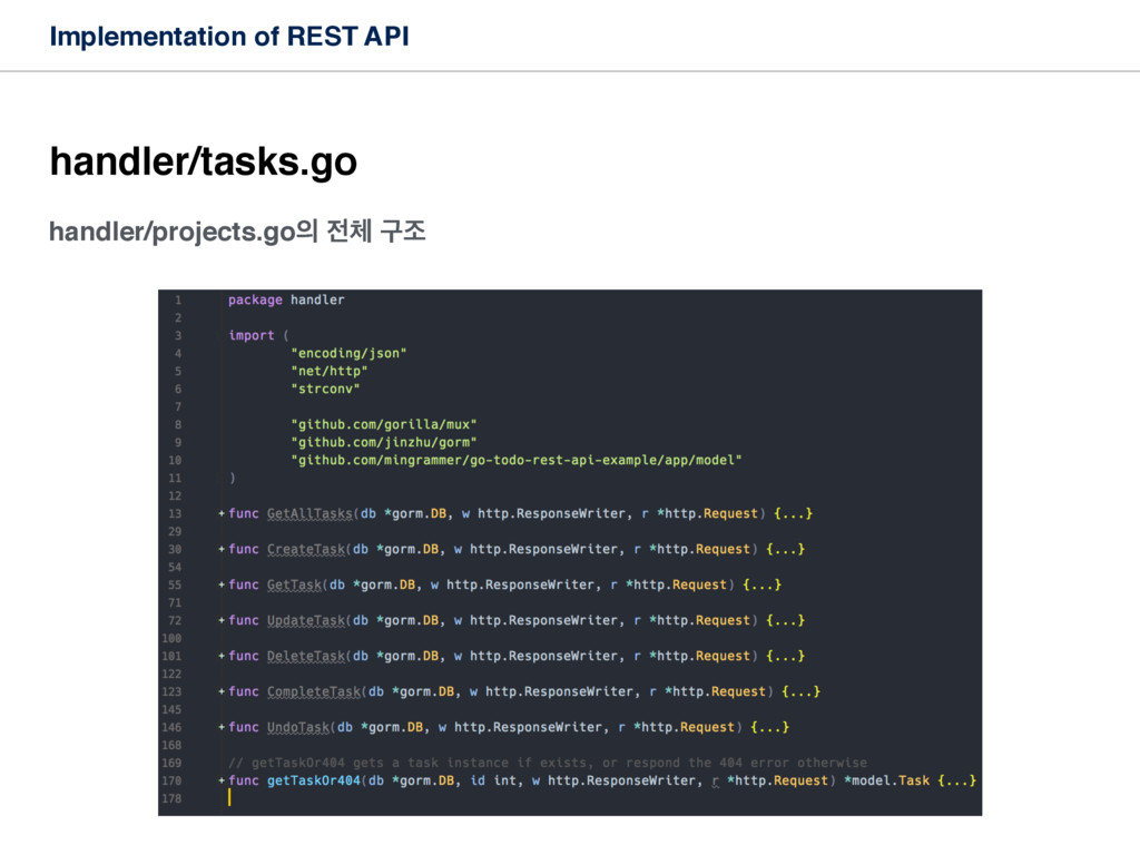 handler/projects.go  ҳઑ Implementation of RE...