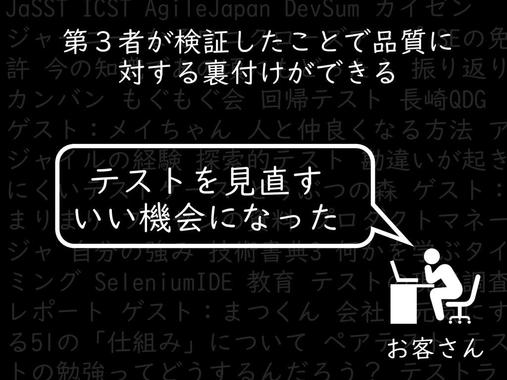 」 「 3 ー : : 」 : ー :: ?