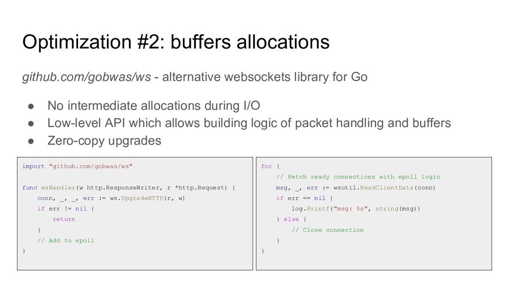 Optimization #2: buffers allocations github.com...