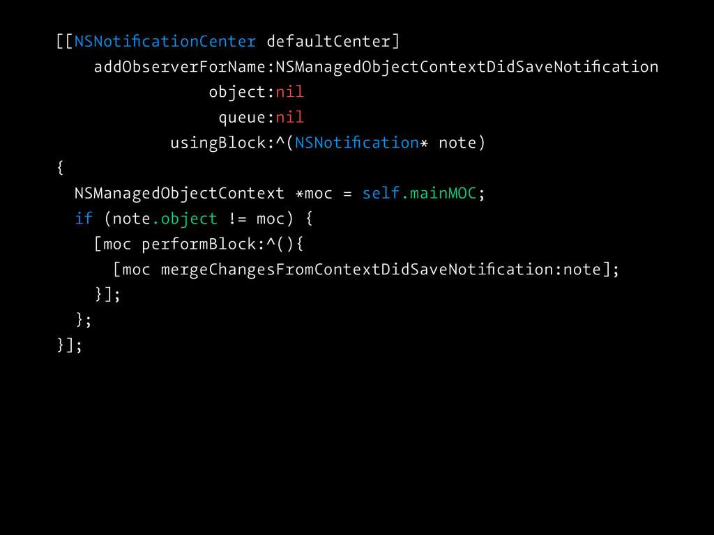 [[NSNotificationCenter defaultCenter] addObserve...