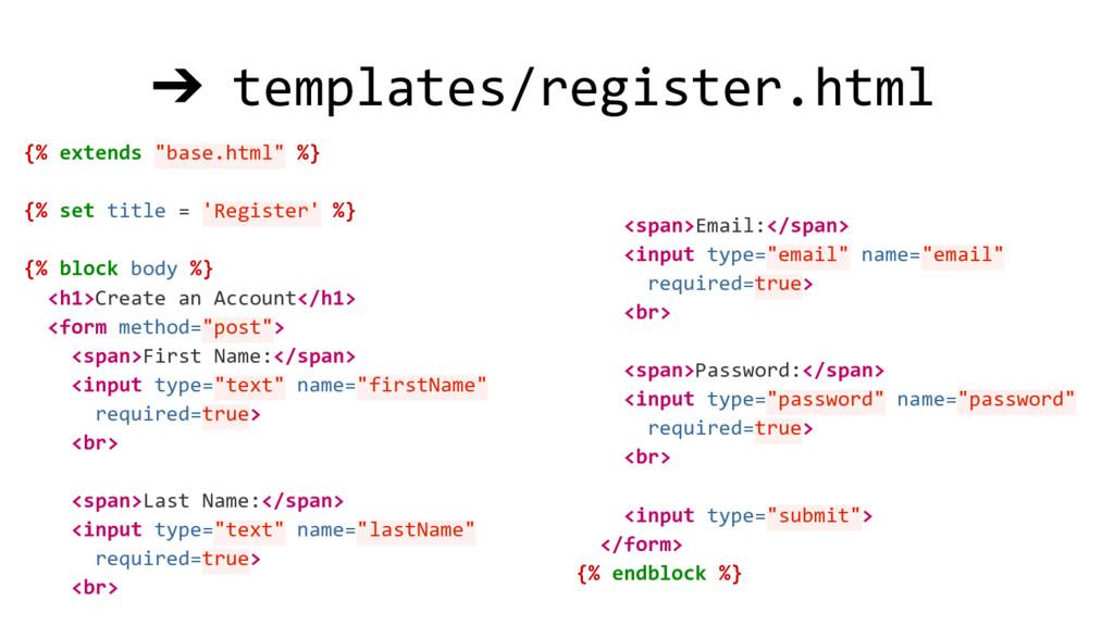 """{% extends """"base.html"""" %} {% set title = 'Regis..."""