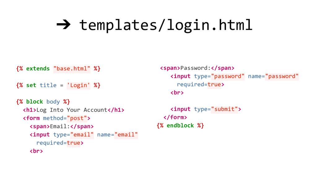 "{% extends ""base.html"" %} {% set title = 'Login..."