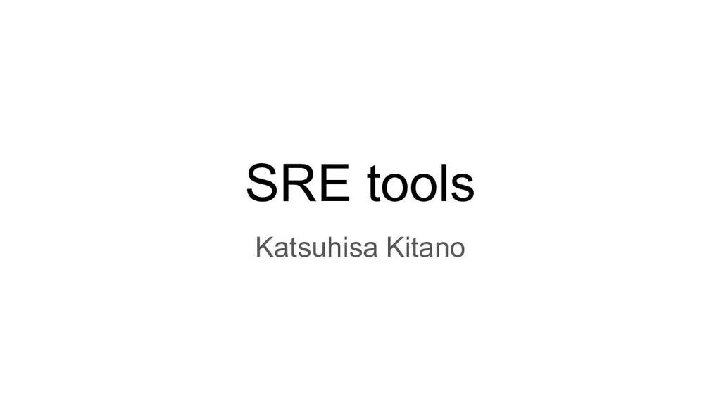 SRE tools Katsuhisa Kitano