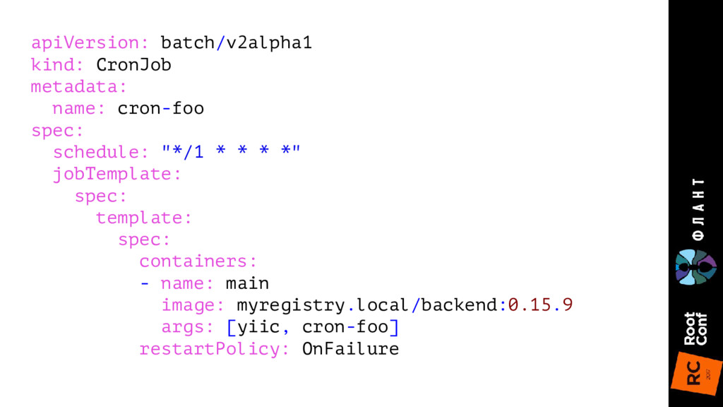 apiVersion: batch/v2alpha1 kind: CronJob metada...