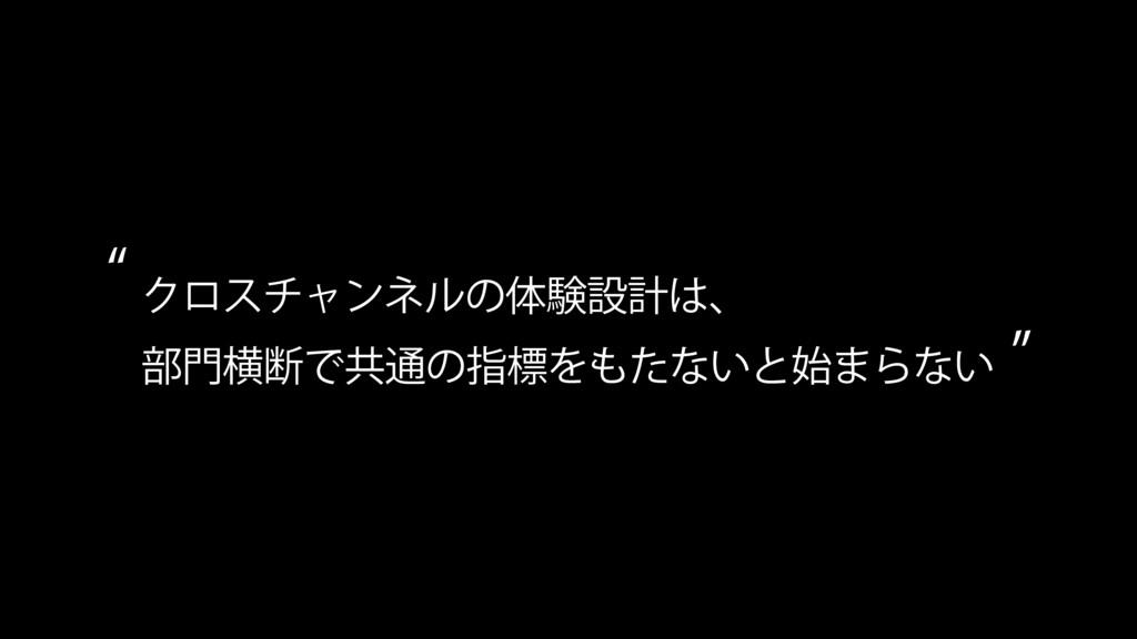 Ϋϩενϟϯωϧͷମݧઃܭɺ ෦ԣஅͰڞ௨ͷࢦඪΛͨͳ͍ͱ·Βͳ͍ l z