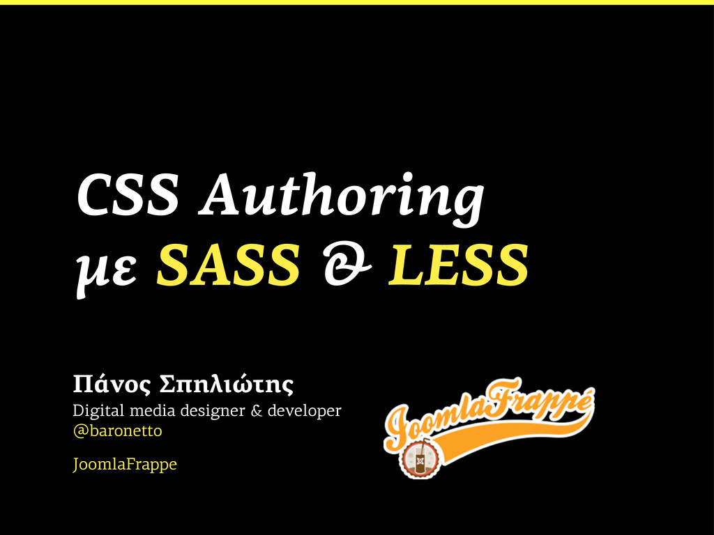 CSS Authoring µε SASS & LESS Πάνος Σπηλιώτης Di...